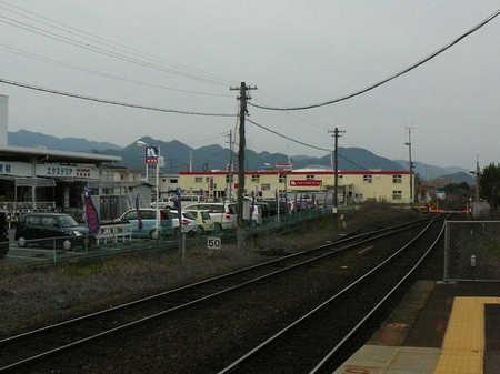 大歳駅b.JPG