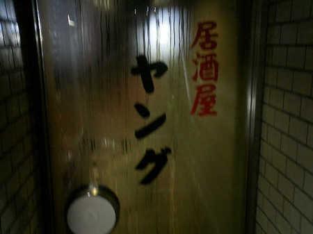 大阪06.JPG