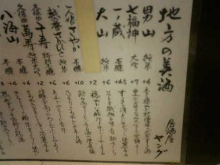 大阪09.JPG