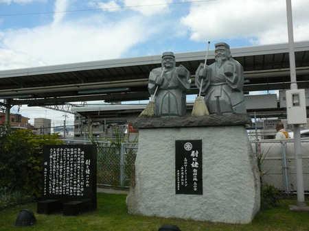 宝殿駅b.JPG