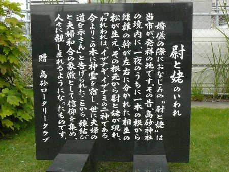 宝殿駅c.JPG