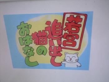 宮若100.JPG