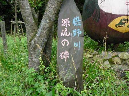 宮野湖_06.JPG