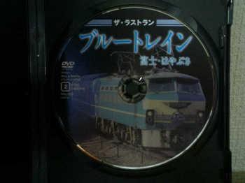 富士ぶさ01.JPG