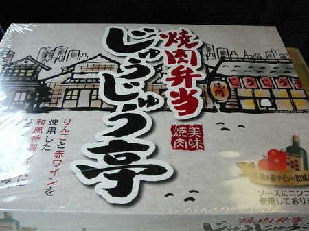 新大阪a.JPG