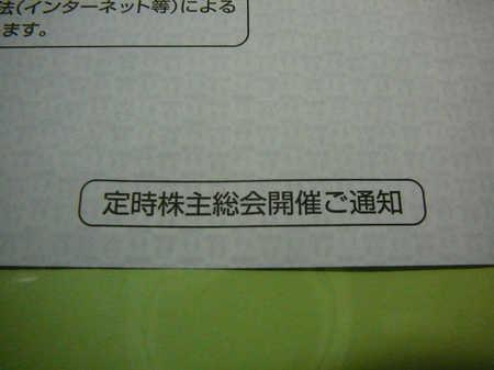 東電b.JPG