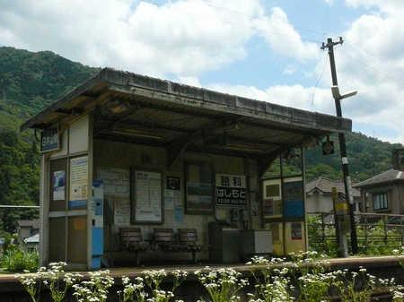 白木山c.JPG