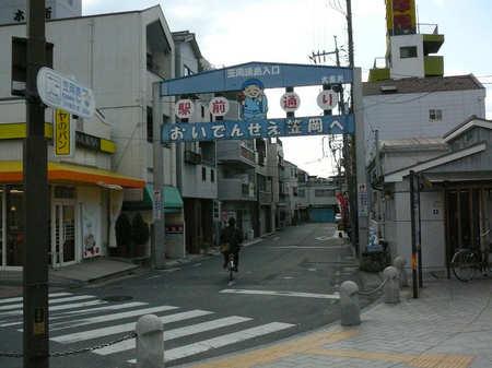 笠岡02.JPG