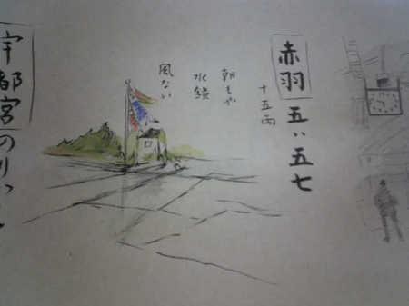 笠間02.JPG