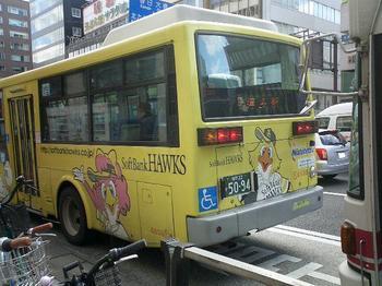 西鉄バス01.JPG