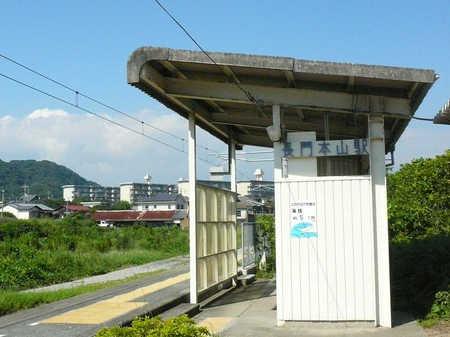 長門本山駅01.JPG