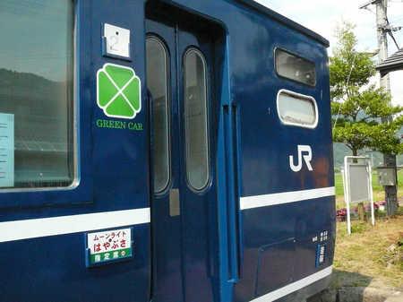 隼駅_2.JPG