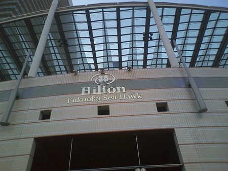 ヒルトン00.JPG