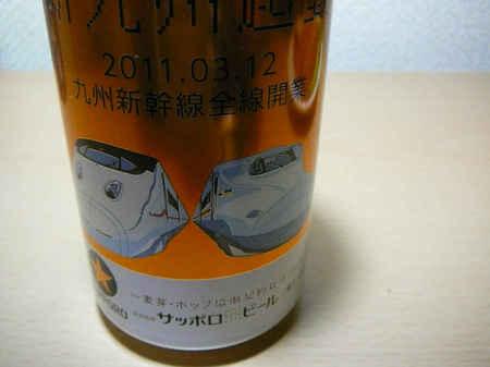 P1020312.JPG